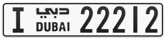 I 22212 - Plate numbers for sale in Dubai