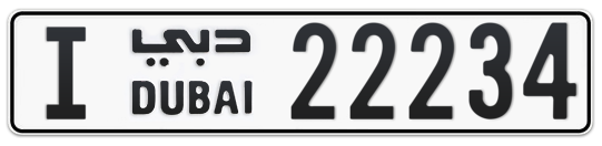 I 22234 - Plate numbers for sale in Dubai