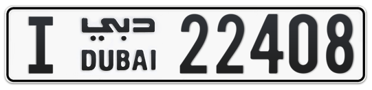 I 22408 - Plate numbers for sale in Dubai