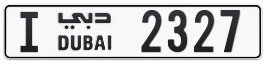I 2327 - Plate numbers for sale in Dubai