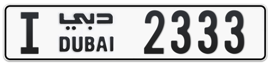 I 2333 - Plate numbers for sale in Dubai