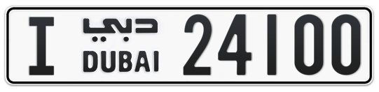 I 24100 - Plate numbers for sale in Dubai