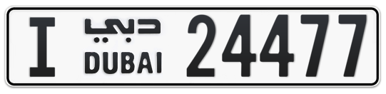 I 24477 - Plate numbers for sale in Dubai