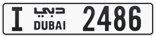 I 2486 - Plate numbers for sale in Dubai