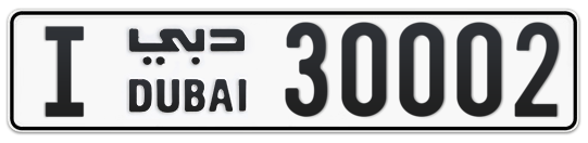 I 30002 - Plate numbers for sale in Dubai