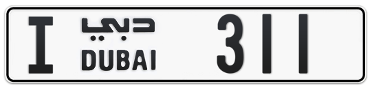 I 311 - Plate numbers for sale in Dubai