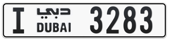 I 3283 - Plate numbers for sale in Dubai