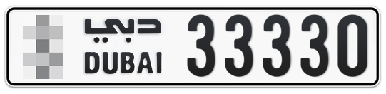 * 33330 - Plate numbers for sale in Dubai