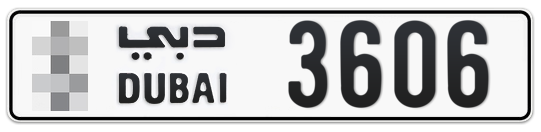 * 3606 - Plate numbers for sale in Dubai