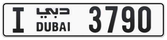 I 3790 - Plate numbers for sale in Dubai
