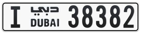 I 38382 - Plate numbers for sale in Dubai