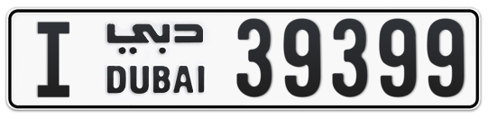 I 39399 - Plate numbers for sale in Dubai