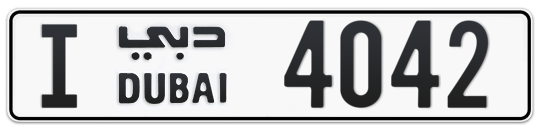 I 4042 - Plate numbers for sale in Dubai