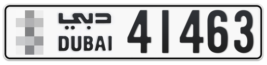 * 41463 - Plate numbers for sale in Dubai