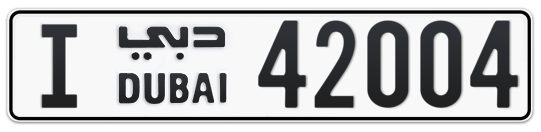 I 42004 - Plate numbers for sale in Dubai
