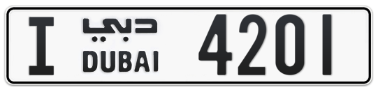 I 4201 - Plate numbers for sale in Dubai