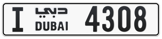 I 4308 - Plate numbers for sale in Dubai