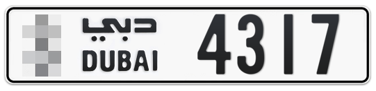 * 4317 - Plate numbers for sale in Dubai