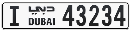 I 43234 - Plate numbers for sale in Dubai