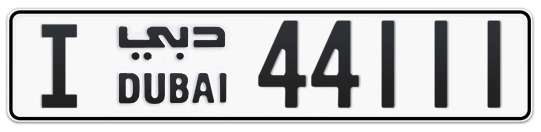 I 44111 - Plate numbers for sale in Dubai