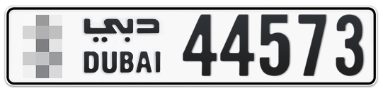 * 44573 - Plate numbers for sale in Dubai
