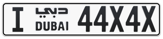 I 44X4X - Plate numbers for sale in Dubai