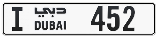 I 452 - Plate numbers for sale in Dubai