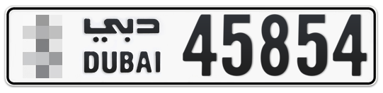 * 45854 - Plate numbers for sale in Dubai