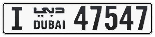 I 47547 - Plate numbers for sale in Dubai