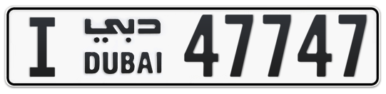 I 47747 - Plate numbers for sale in Dubai
