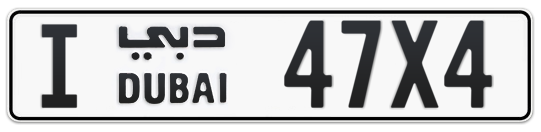 I 47X4 - Plate numbers for sale in Dubai