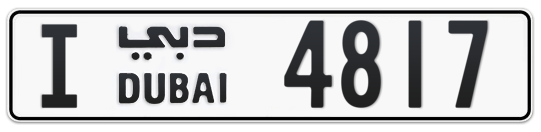 I 4817 - Plate numbers for sale in Dubai