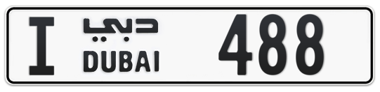 I 488 - Plate numbers for sale in Dubai