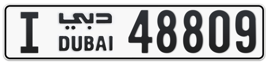I 48809 - Plate numbers for sale in Dubai