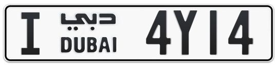 I 4Y14 - Plate numbers for sale in Dubai
