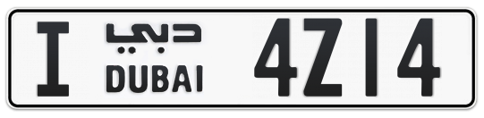 I 4Z14 - Plate numbers for sale in Dubai