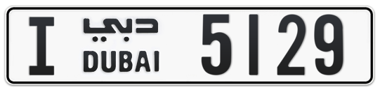 I 5129 - Plate numbers for sale in Dubai