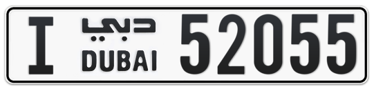 I 52055 - Plate numbers for sale in Dubai