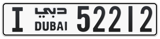 I 52212 - Plate numbers for sale in Dubai
