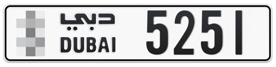 * 5251 - Plate numbers for sale in Dubai