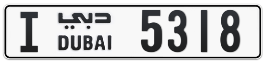 I 5318 - Plate numbers for sale in Dubai