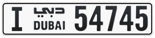 I 54745 - Plate numbers for sale in Dubai