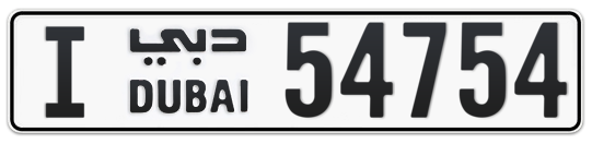 I 54754 - Plate numbers for sale in Dubai