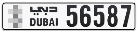 * 56587 - Plate numbers for sale in Dubai
