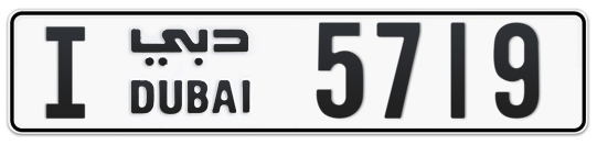 I 5719 - Plate numbers for sale in Dubai