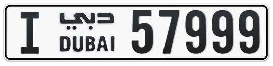I 57999 - Plate numbers for sale in Dubai