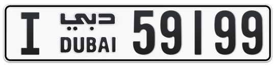 I 59199 - Plate numbers for sale in Dubai