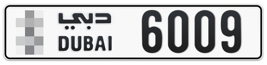 * 6009 - Plate numbers for sale in Dubai