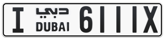 I 6111X - Plate numbers for sale in Dubai