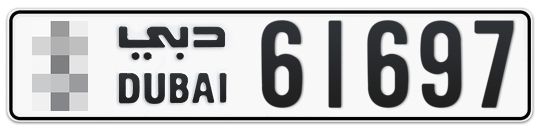 * 61697 - Plate numbers for sale in Dubai